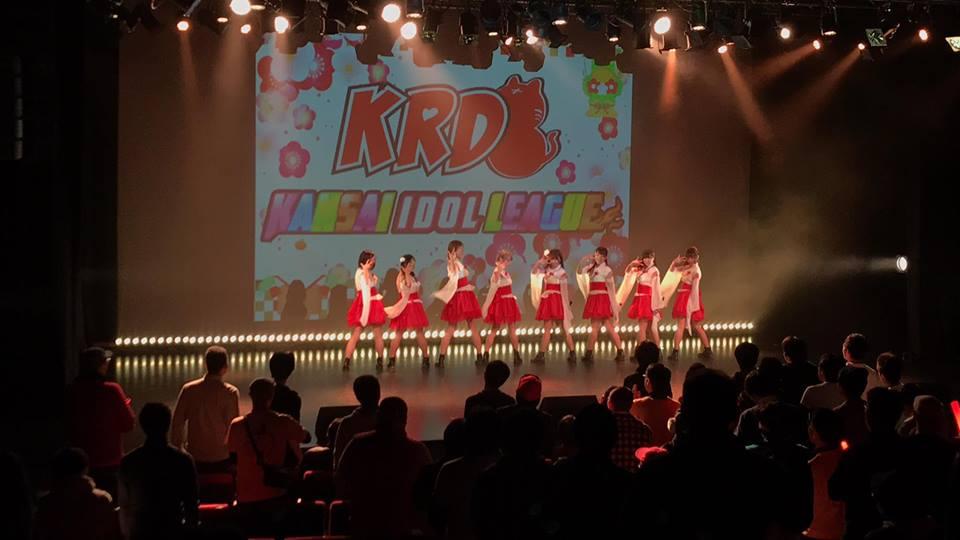 kil2017